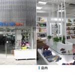 青年起業家のための「夢見る青年の店第2号店」を明洞(ミョンドン)にオープン!