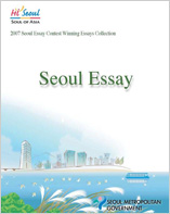 The 11th Seoul Essay Contest-Photo Essays(2007)