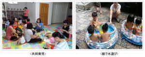 ソウル市、共同育児を実践している村共同体26ヵ所に約4億5千万ウォン支援