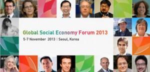 世界の連帯経済の革新都市、ソウルに集まる