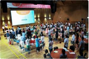 朴元淳市長が若者たちと以心伝心の話し合いをする