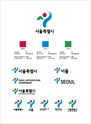 서울시 로고타입