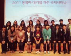 北東アジアの主要都市の関係者がソウルに集まり、超微小粒子に対する解決策を講じる