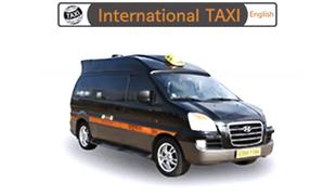 大型(ジャンボ)タクシー