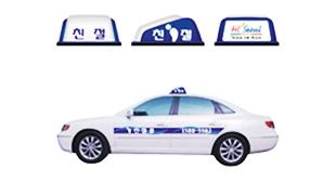 一般タクシー(Regular Taxi)
