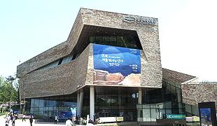 漢城百済博物館