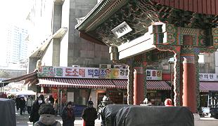 ソウル薬令市場