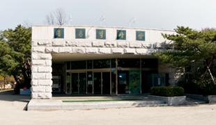 夢村歴史館