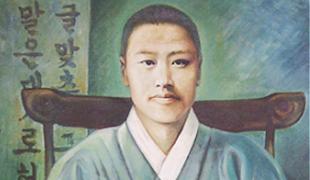 龍飛御天歌(周時経家跡)