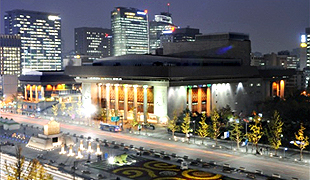 世宗文化会館