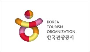 韓国旅行(旅行情報) 1330