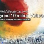 ソウル市、「観光客2千万人時代」を視野に、観光・MICE育成の青写真を提示