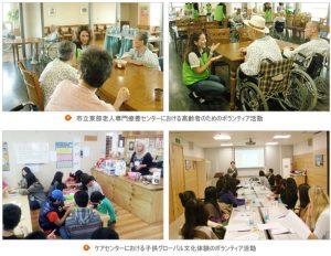 ソウル在住の外国人がボランティア活動を通じて韓国社会に馴染む