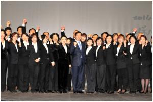 2014年ソウル市仕事始め」および「新年のあいさつ交歓会