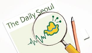 ソウルの一日