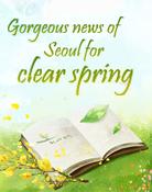 2012 3月 (No.90) newsletter