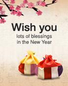 2012 1月 (No.88) newsletter