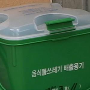ゴミ出しは2月3日(月)から