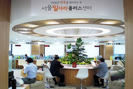 Seoul-Job-Plus-Center