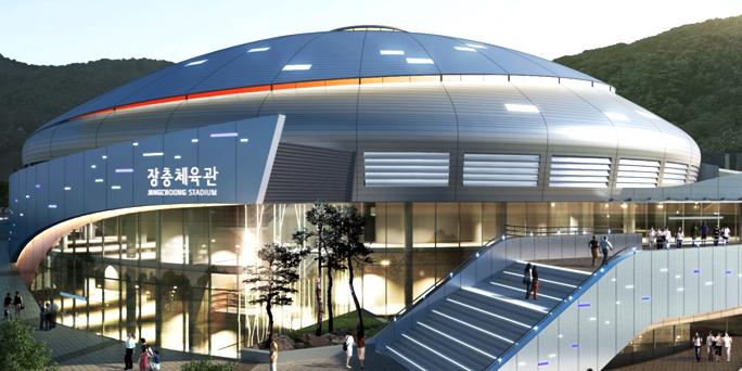 韓国初の室内競技場、チャンチュン(奨忠)体育館