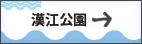 0528_banner_j