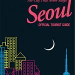 ソウルの夜の名所、まったく異なる顔を持つその魅力に迫る!