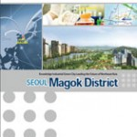 SEOUL Magok District(2014.04.)