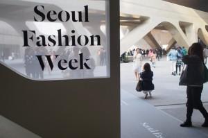 ソウル・ファッション・ウィーク(Seoul Fashion Week)