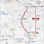 西部幹線地下道路 官民合意で本格的に推進