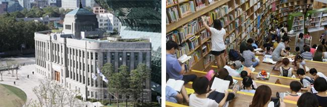 ソウル図書館