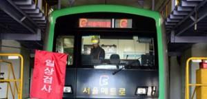 ソウル市、環境対応車の登録台数20%増加