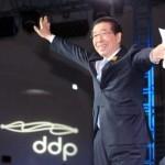 [朴元淳の希望日記450] 「DDP(東大門デザインプラザ)オープン」