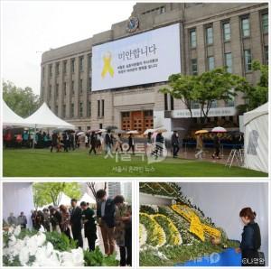 セウォル号沈没事故の合同焼香所をソウル広場に設置
