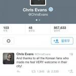 [朴元淳の希望日記466] 「クリス・エヴァンスが韓国とソウルに伝える感謝の言葉」
