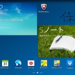 優秀賞☆ GALAXY Note 10.1 2014 Edition