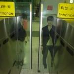 2014年4月韓国旅行1日目