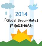 2014 6月 (No.117)