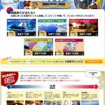 【韓国観光応援団】韓国で一度は旅してみたい場所