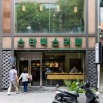 140703cost-of-living-tokyo-vs-seoul05