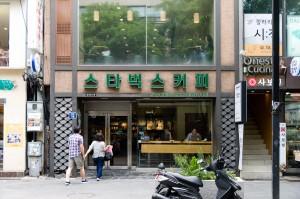 東京とソウルの生活費を比べてみました!