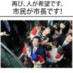 2014 7月 (No.118)