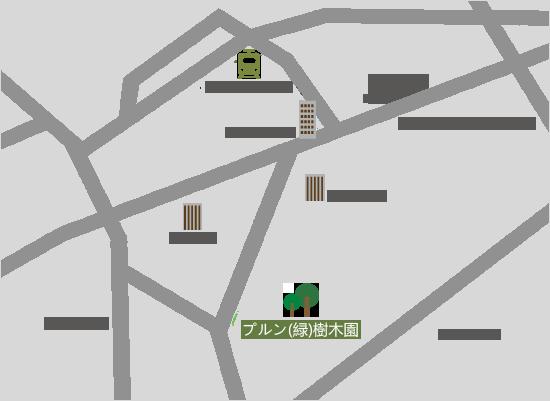 プルン樹木園_contact