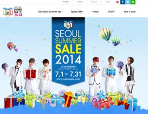 2014年7月、ただ今ソウルはセール中!ターゲットは外国人買い物客! 「2014ソウル・サマーセール」開催