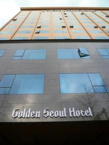 201403韓国 Golden Seoul Hotel