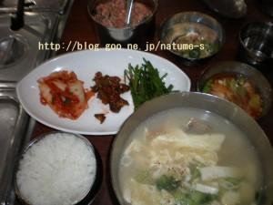 私が考える韓国観光プラン