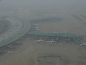 KOREAN AIR フォトコンテスト
