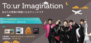 To:ur Imagination by buzz korea