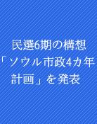 2014 9月 (No.120)