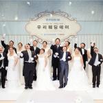 多文化夫婦 結婚式を希望する10組募集