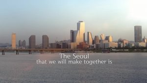 Seoul, Together we stand